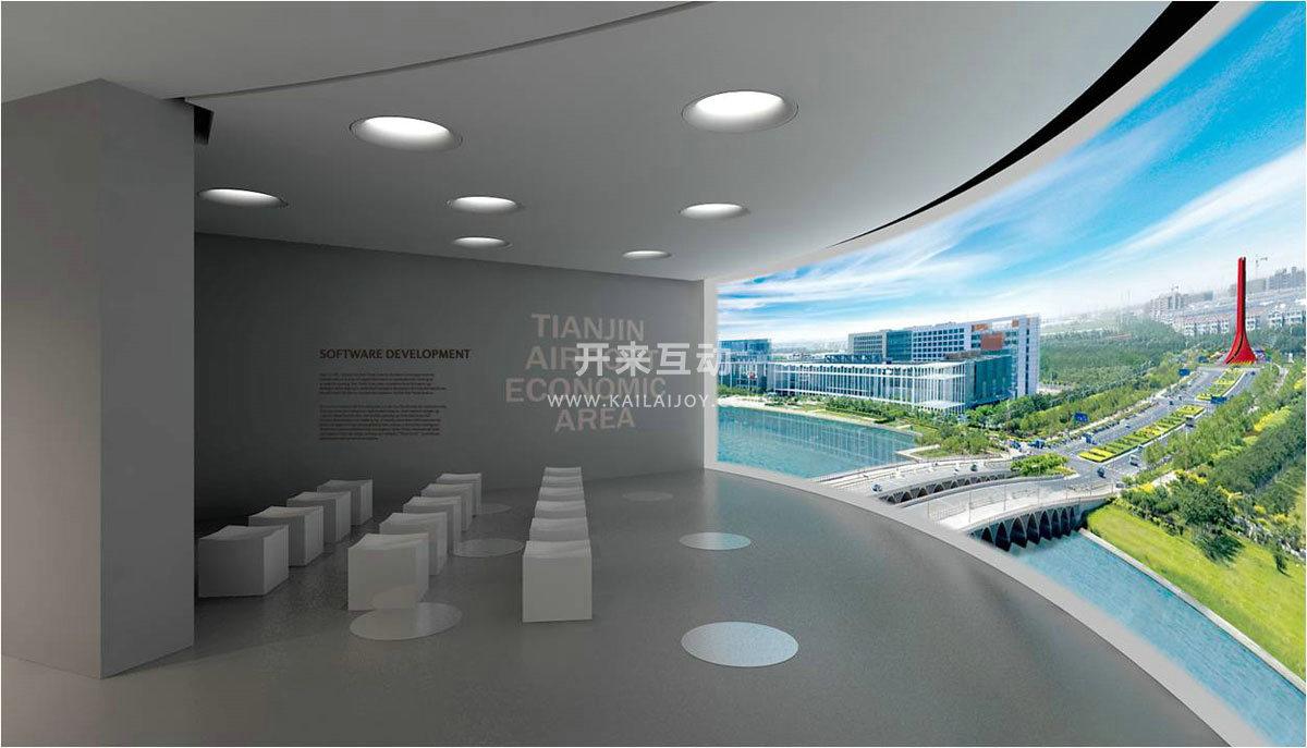 多媒体展厅展馆设计集成图片