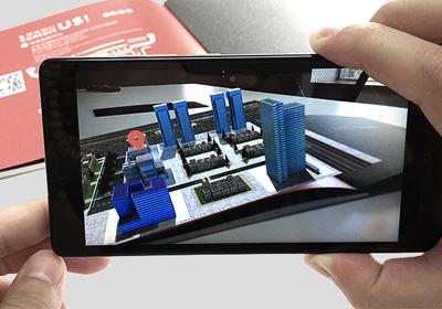定制开发电子展册、目标识别、科普教育等各类AR增强现实应用。